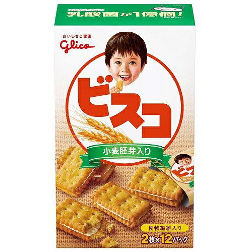 ビスコ 小麦胚芽入り 【24枚入×5個】(グリコ)