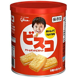 ビスコ保存缶 【30枚入×10缶】(グリコ)【防災】【お菓子】