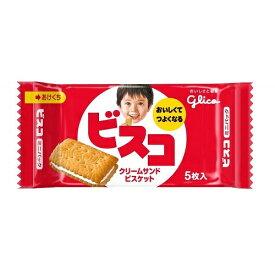 ビスコ ミニパック 【5枚入×20個】(グリコ)【お菓子】
