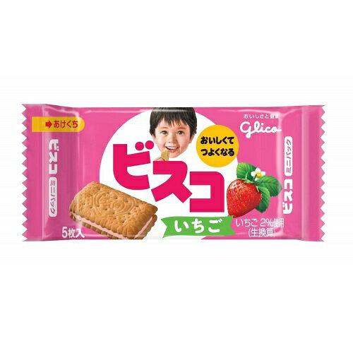ビスコ ミニパック いちご 【5枚入×20個】(グリコ)【お菓子】