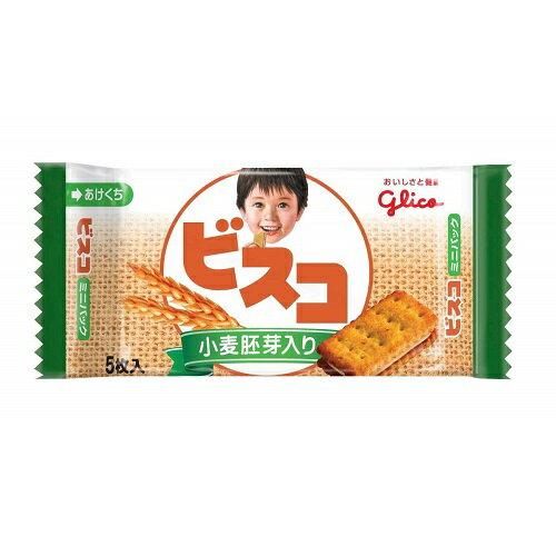 (取り寄せ商品 納期1〜2週間)ビスコ ミニパック 小麦胚芽入り 【5枚入×20個】(グリコ)【お菓子】