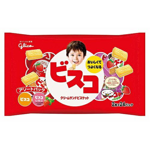 ビスコ 大袋アソートパック 【48枚入×6個】(グリコ)【お菓子】