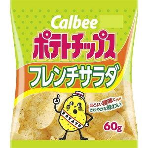 (取り寄せ商品 納期1〜2週間)ポテトチップス フレンチサラダ 【60g×12個】(カルビー)【お菓子】
