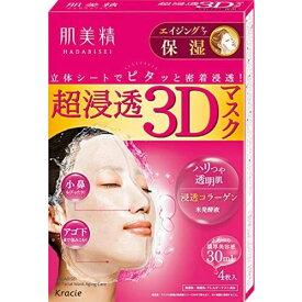 【数量限定特価/期間特売】肌美精 超浸透3Dマスク エイジングケア(保湿) 【4枚入り】(クラシエホームプロダクツ)【フェイスケア/フェイスマスク】