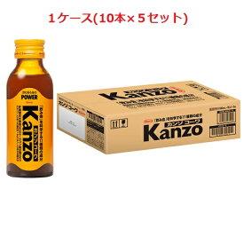カンゾコーワ ドリンク 【100mL×10本×5セット】(興和新薬)【生活習慣病予防/肝機能】