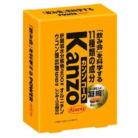 カンゾコーワ 粒 【2粒×10包】(興和新薬)【生活習慣病予防/肝機能】