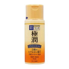 肌ラボ 極潤プレミアム ヒアルロン乳液 【140mL】(ロート製薬)【フェイスケア/保湿】