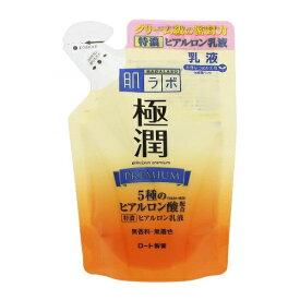 肌ラボ 極潤プレミアム ヒアルロン乳液 つめかえ用 【140mL】(ロート製薬)【フェイスケア/保湿】