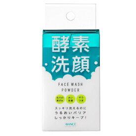 アヴァンセ マイルド洗顔パウダー 分包 【0.5g×14包入り】 【100ml】(アヴァンセ)