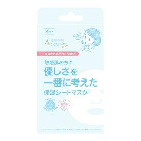 アクネスラボ モイスチャーフェイスマスク 【22ml×3枚】(アクネスラボ)【フェイスケア/アクネ・ニキビ】