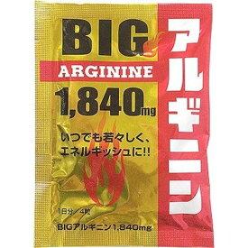 BIGアルギニン 1,840mg 【4粒入】(ライフサポート)【性機能改善】