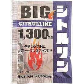 BIGシトルリン 1,300mg 【4粒入】(ライフサポート)【性機能改善】