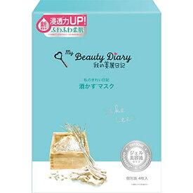 我的美麗日記 酒かすマスク 【4枚】(統一超商東京マーケティング)【フェイスケア/フェイスマスク】