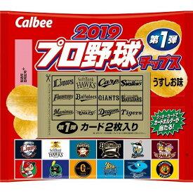 2019プロ野球チップス 【22g×24袋】(カルビー)【お菓子/ポテトチップス】