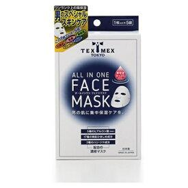 テックスメックス オールインワンフェイスマスク 【5袋入り】(シャンティ)【MEN'S】【フェイスケア】