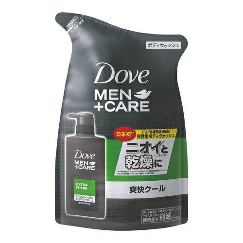 ダヴメン+ケア ボディウォッシュ エクストラフレッシュ つめかえ用 【320g】(ユニリーバ)【メンズ】