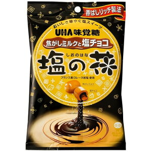 (取り寄せ商品 納期1~2週間)塩の花 焦がしミルクと塩チョコ 【80g×6袋】(UHA味覚糖)【お菓子】