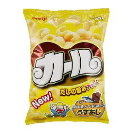 (西日本限定品) 明治 カールうすあじ  【68g×10袋】(明治)【お菓子】