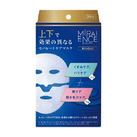 (取り寄せ商品 納期1〜2週間)ミライエンス セパレートケアマスク 艶やかGOLD  【3回分】(ダリヤ)