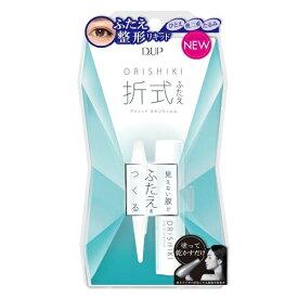 ディーアップ 折式 オリシキ アイリッドスキンフィルム 【4ml】(ディー・アップ)