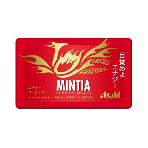 ミンティアエナジ-コーラミント  【50粒×10個】(アサヒグループ食品)【お菓子】