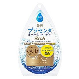 【医薬部外品】素肌しずく ゲルSa 【100g】(アサヒグループ食品)【フェイスケア】