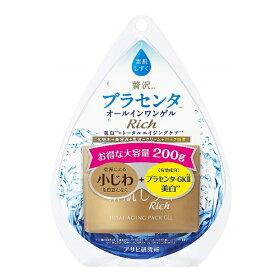 【医薬部外品】素肌しずく ゲルSa 大容量 【200g】(アサヒグループ食品)【フェイスケア】