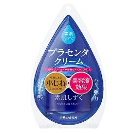 素肌しずく 保湿クリーム 【60g】(アサヒグループ食品)【フェイスケア/高保湿】