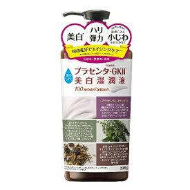 【医薬部外品】素肌しずく 美白保湿液 【230mL】(アサヒグループ食品)【フェイスケア】