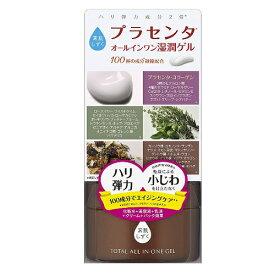 素肌しずく 高保湿ゲル 【100g】(アサヒグループ食品)【フェイスケア/高保湿】