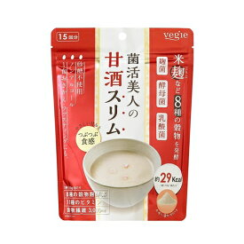 ベジエ 菌活美人 甘酒スリム【150g】(KIYORA)【ダイエットサプリメント/マルチダイエット】
