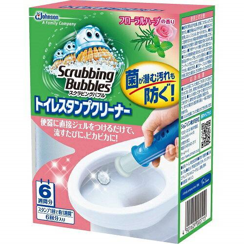 【期間特売】スクラビングバブル トイレスタンプクリーナー フローラルハーブ 本体 【38g】(ジョンソン)【トイレ掃除/トイレ用洗剤】