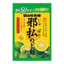 邪払のど飴【72g×6袋 】(ユーハ味覚糖)【お菓子】