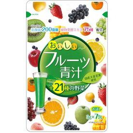 おいしいフルーツ青汁【3gX7包 】(ユーワ)【生活習慣病改善/緑黄食食品】