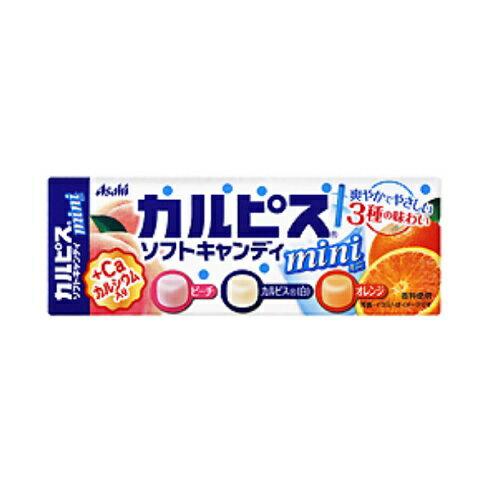 カルピスソフトキャンディ ミニ 【40g×10個セット】(アサヒグループ食品)