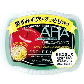 AHA クレンジングリサーチ ソープ 【100g】(BCLカンパニー)【フェイスケア/メイク落とし】