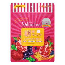 サボリーノ 目ざまシート 完熟果実の高保湿タイプ 【5枚入】(BCL)