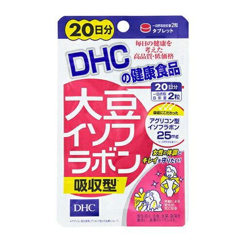 DHC 大豆イソフラボン 吸収型 【40粒】(DHC)