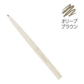 セザンヌ 細芯アイブロウ オリーブブラウン 【1本】(セザンヌ化粧品)