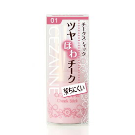 セザンヌ チークスティック 01 ピーチピンク 【5g】(セザンヌ化粧品)
