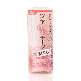 セザンヌ チークスティック 02 コーラル 【5g】(セザンヌ化粧品)