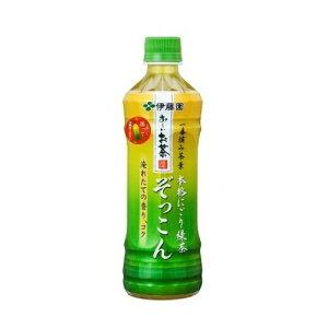 おーいお茶 ぞっこん 【500ml×24本】(伊藤園)【飲料】