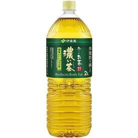 【機能性表示食品】おーいお茶 濃い茶 PET 【2L×6本】(伊藤園)
