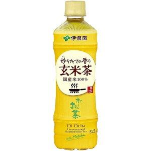 おーいお茶 玄米茶 【525ml×24本】(伊藤園)