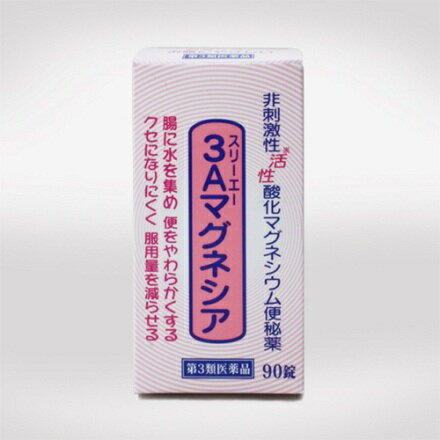 【第3類医薬品】3Aマグネシア 90錠 (フジックス)