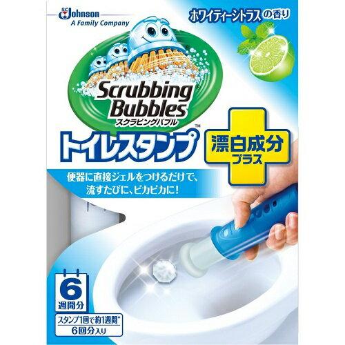 スクラビングバブル トイレスタンプ漂白成分プラス ホワイティーシトラスの香り 本体 【38g】(ジョンソン)
