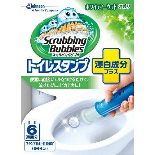 スクラビングバブル トイレスタンプ漂白成分プラス ホワイティーウッドの香り 本体 【38g】(ジョンソン)