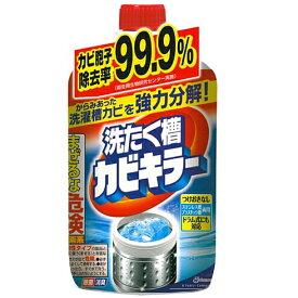 洗濯槽カビキラー 【550g】(ジョンソン)【洗濯用品】