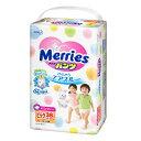 メリーズパンツ さらさらエアスルー ビッグサイズ(12〜22kg)【38枚入】(花王)【ベビー用品/パンツタイプ】