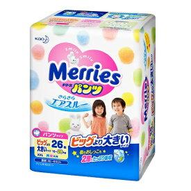 メリーズパンツ さらさらエアスルー ビッグより大きいサイズ(15〜28kg)【26枚入】(花王)【ベビー用品/パンツタイプ】
